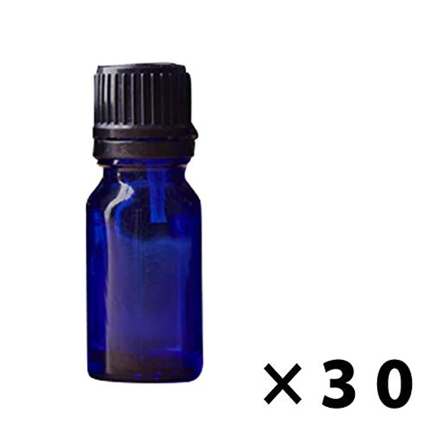 ミュウミュウボーナスガラス遮光瓶 30本 アロマオイルボトル ドロッパー付き ブルー アンバー 5ml 10ml 15ml 20ml 30ml 茶色 青 ガラス瓶 アロマ 遮光ビン (ブルー, 10ml)