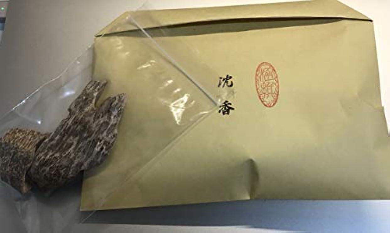 わかりやすい鎖墓香木堂 高品質ベトナム産 沈香 10g