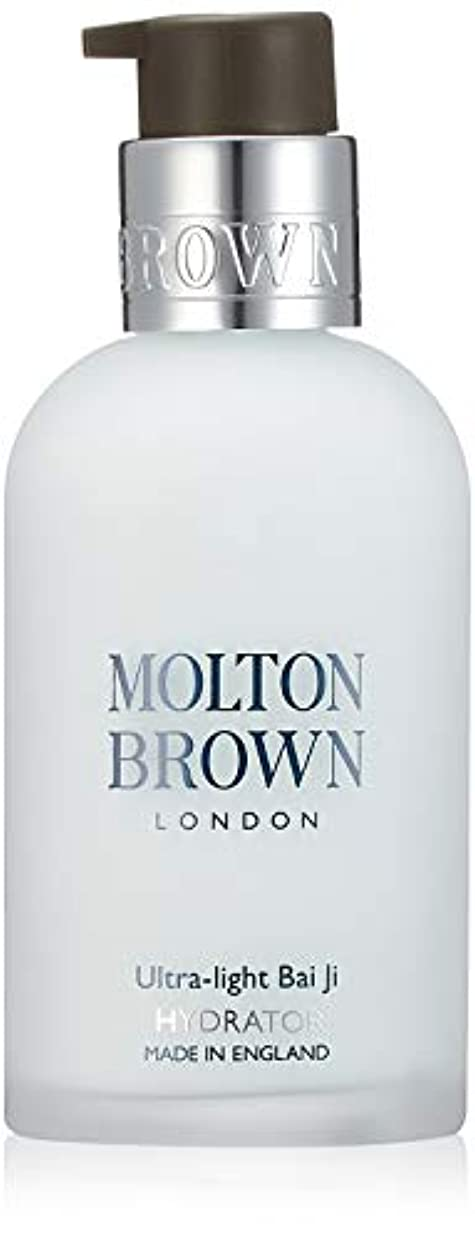 郵便局航海解き明かすMOLTON BROWN(モルトンブラウン) ウルトラライト バイジ ハイドレイター