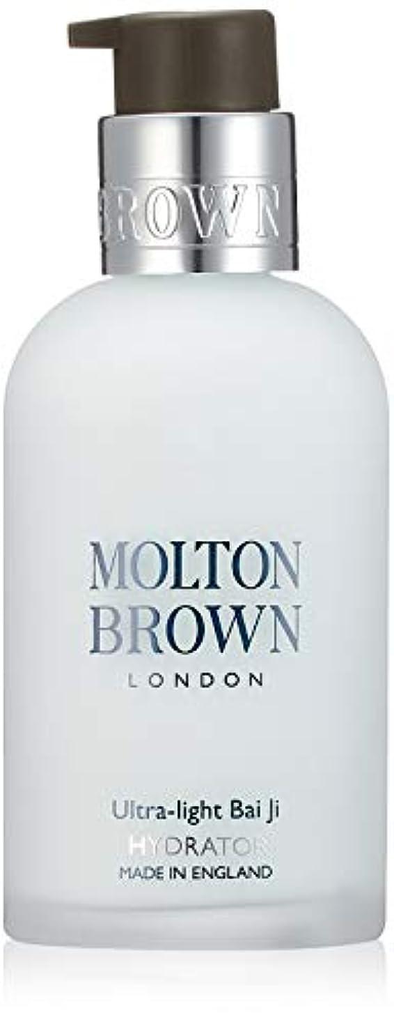 擬人化欠点憂慮すべきMOLTON BROWN(モルトンブラウン) ウルトラライト バイジ ハイドレイター