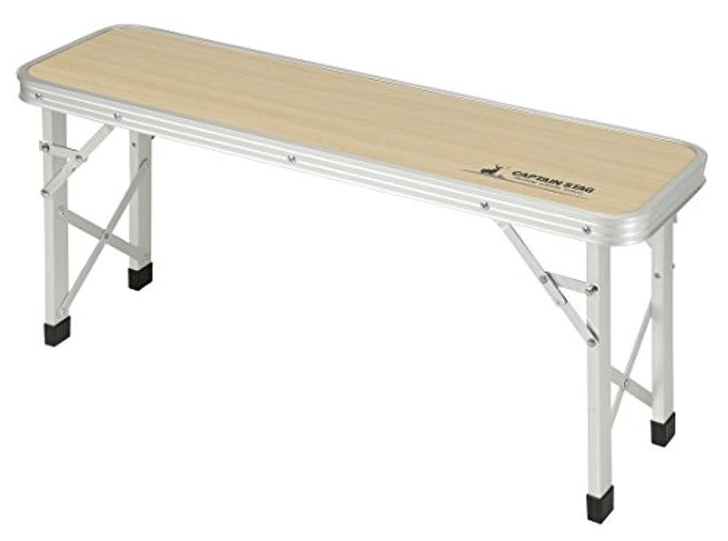 フロンティアパンフレットフルーツキャプテンスタッグ(CAPTAIN STAG) ベンチ テーブル 86×24cm ジャストサイズ UC-540