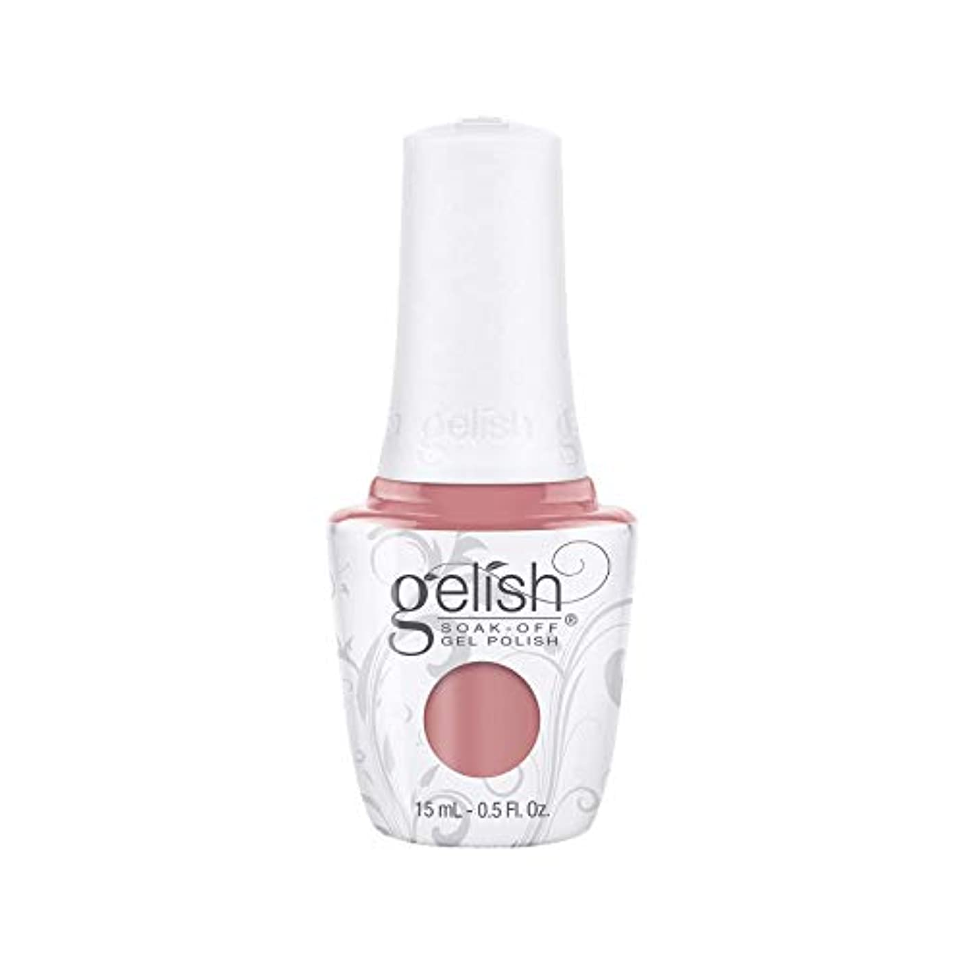 ランチ自殺厳密にHarmony Gelish - Forever Fabulous Marilyn Monroe - Hollywood's Sweetheart - 15 mL / 0.5 Oz