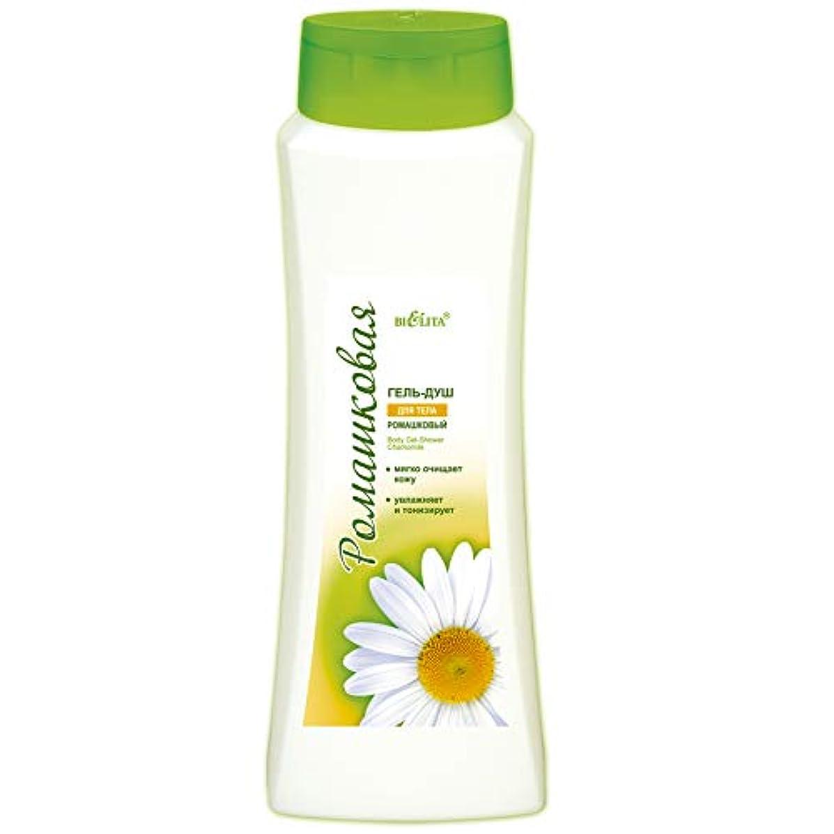 カエル岸やむを得ないBielita & Vitex | Chamomile Line | Shower Gel for Body Wash & Care | All Natural: Allantoin, Chamomile Extracts and Vitamin B5, E | 500 ml