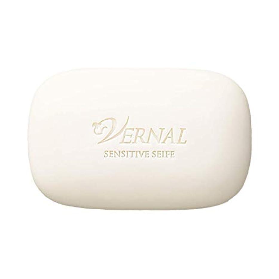 電気陽性見習い出します【医薬部外品】センシティブザイフ 110g /ヴァーナル 洗顔石鹸 キメ整える 薬用