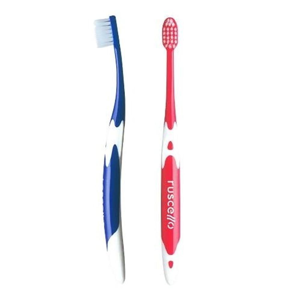 報告書ブレース敏感なジーシー(GC)ルシェロI-20歯ブラシ インプラント 5本