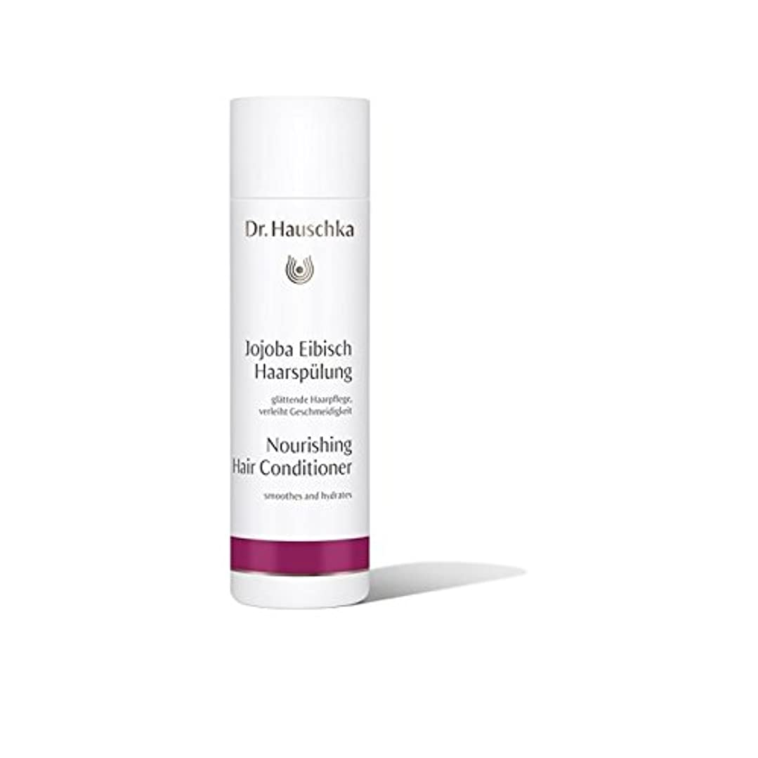 風が強い炭素スタックハウシュカ栄養ヘアコンディショナー(200ミリリットル) x4 - Dr. Hauschka Nourishing Hair Conditioner (200ml) (Pack of 4) [並行輸入品]