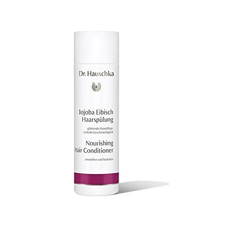 クロニクル境界干渉Dr. Hauschka Nourishing Hair Conditioner (200ml) - ハウシュカ栄養ヘアコンディショナー(200ミリリットル) [並行輸入品]