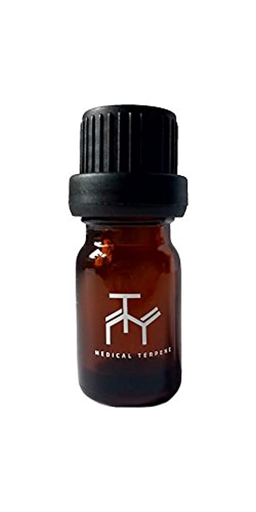 制約ビーム高度Medical Terpenesブルーベリーog 5 ml 100 % Pure Strain特定Terpeneプロファイル