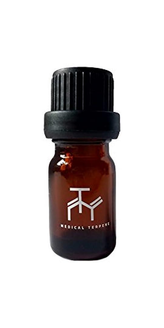 明確にマラドロイト剣Medical Terpenesブルーベリーog 5 ml 100 % Pure Strain特定Terpeneプロファイル