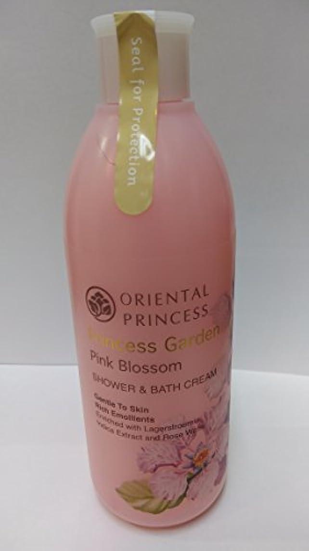 機会人口さようならORIENTAL PRINCESS シャワー アンド バス クリーム 250ml Princess Garden/Pink Blossom