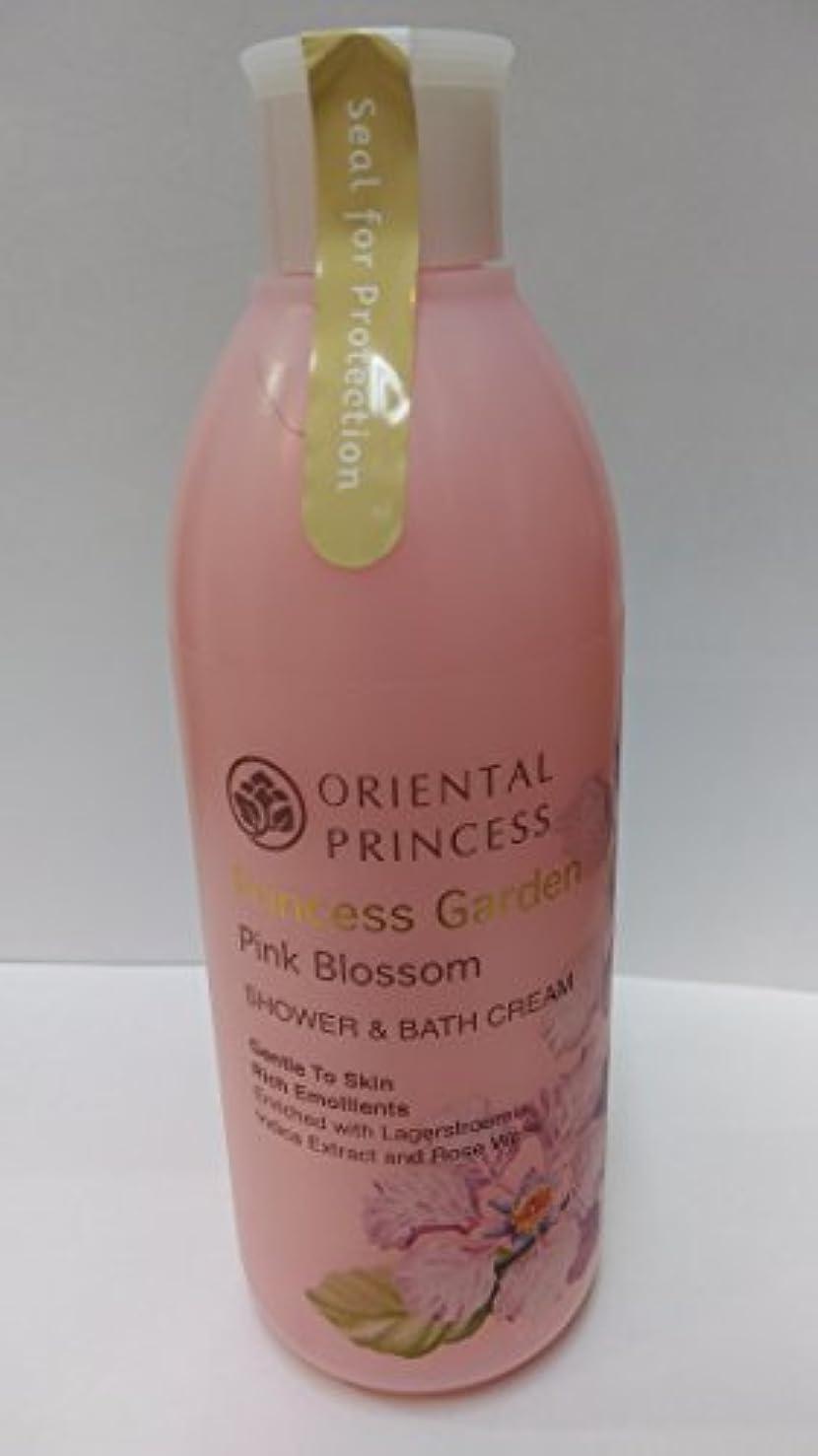 気分構造的ダイエットORIENTAL PRINCESS シャワー アンド バス クリーム 250ml Princess Garden/Pink Blossom