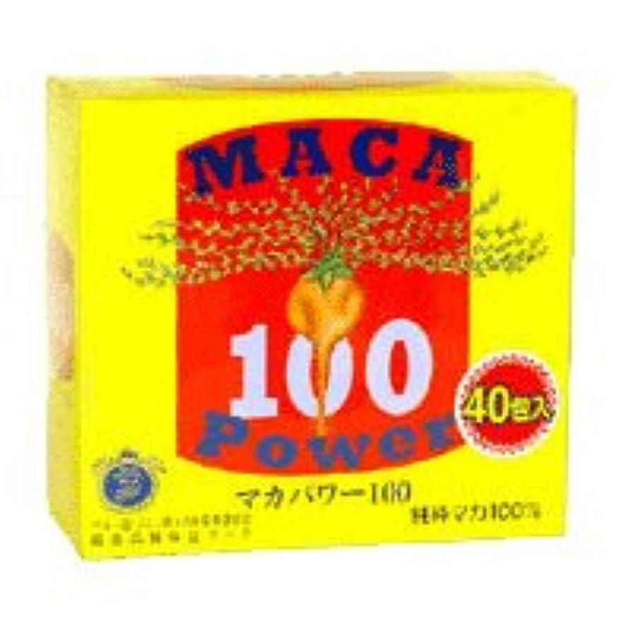 ボリュームマークされた彼女のマカパワー100(40包)2箱