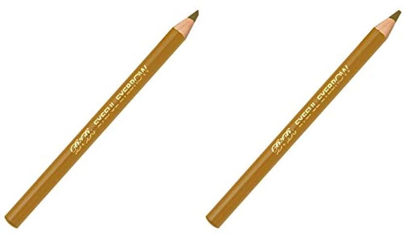 酸化物モンキー悪化させるビボアイフルマユズミ6ライトブラウン 6×2セット