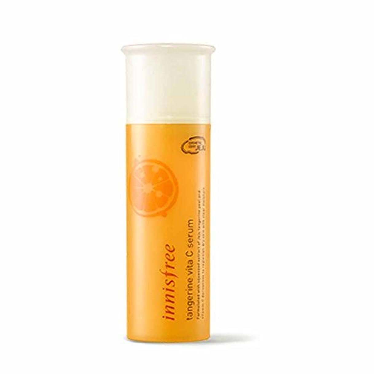 私たち自身軍隊誓うイニスフリータンジェリンビタCセラム50ml Innisfree Tangerine Vita C Serum 50ml [海外直送品][並行輸入品]