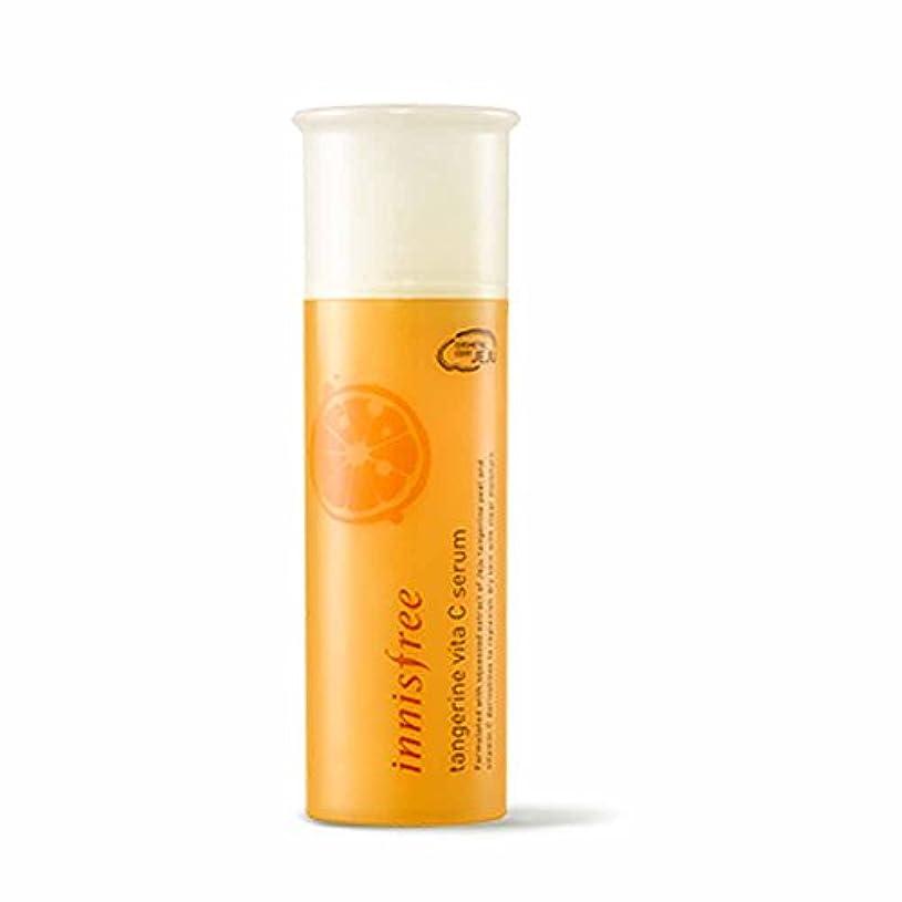 聴覚障害者プレゼントトンネルイニスフリータンジェリンビタCセラム50ml Innisfree Tangerine Vita C Serum 50ml [海外直送品][並行輸入品]