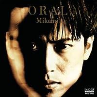ORAL (MEG-CD)