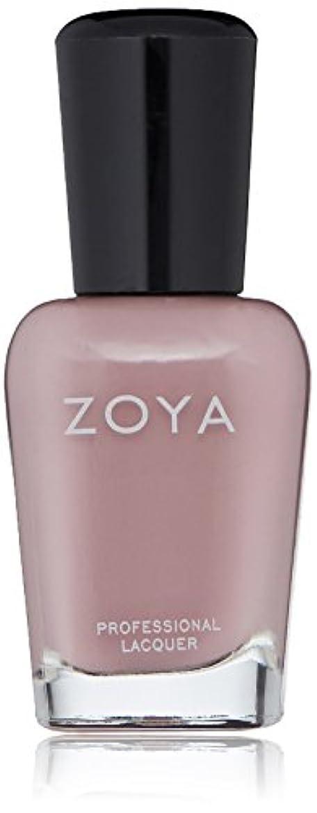 ミンチ初期の新しい意味ZOYA ゾーヤ ネイルカラー ZP906 PRESLEY プレスリー 15ml マット 爪にやさしいネイルラッカーマニキュア