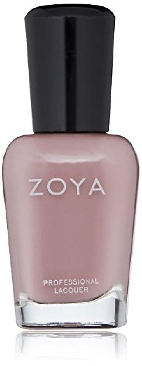 女性成功する保護するZOYA ゾーヤ ネイルカラー ZP906 PRESLEY プレスリー 15ml マット 爪にやさしいネイルラッカーマニキュア