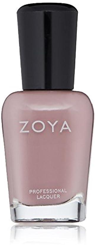 試みる理容師こどもセンターZOYA ゾーヤ ネイルカラー ZP906 PRESLEY プレスリー 15ml マット 爪にやさしいネイルラッカーマニキュア