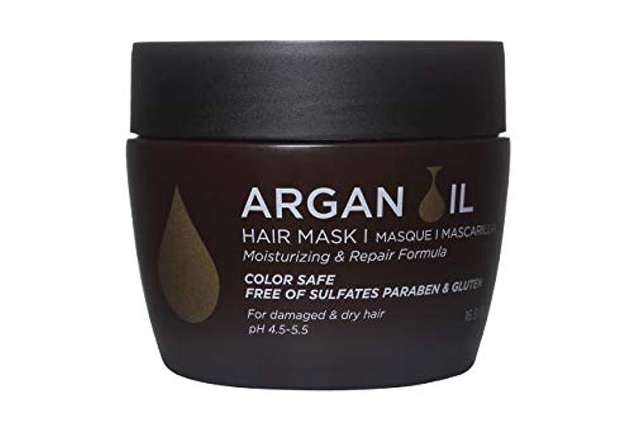 遺跡しょっぱい合金Argan Oil Hair Masque 16.9 oz