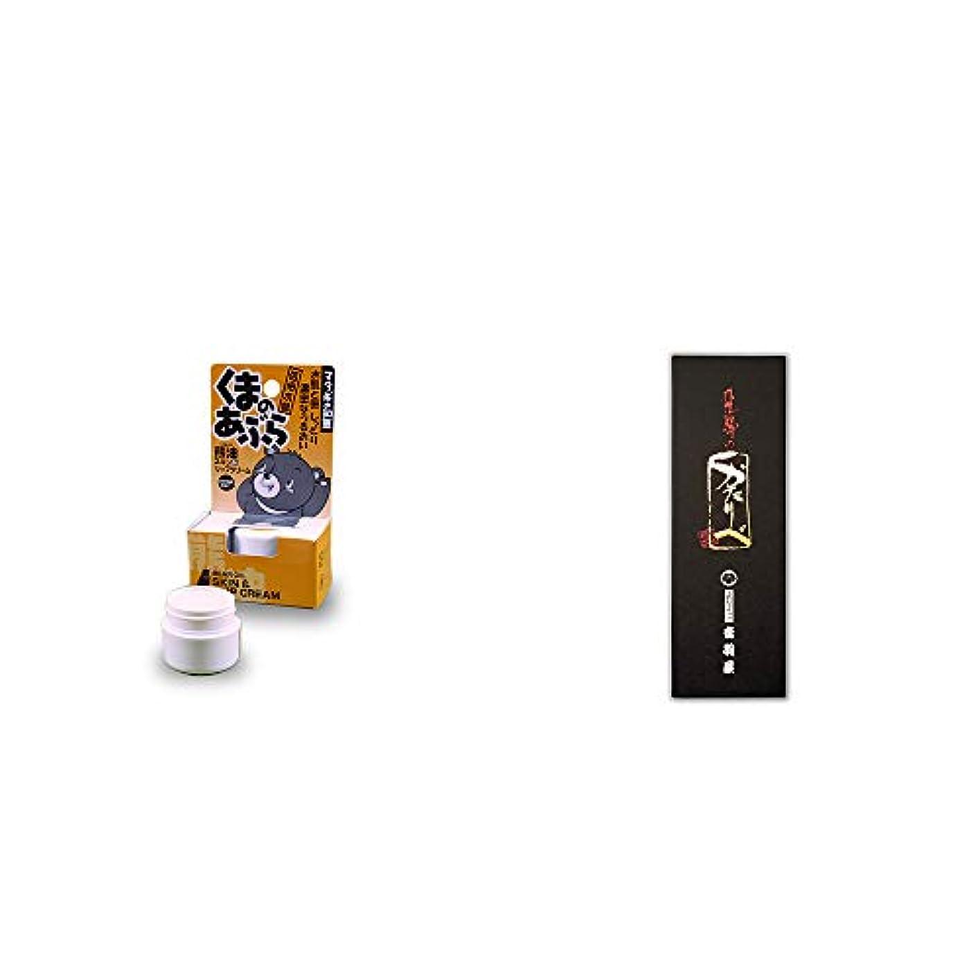 [2点セット] 信州木曽 くまのあぶら 熊油スキン&リップクリーム(9g)?岐阜銘菓 音羽屋 飛騨のかたりべ[6個入]