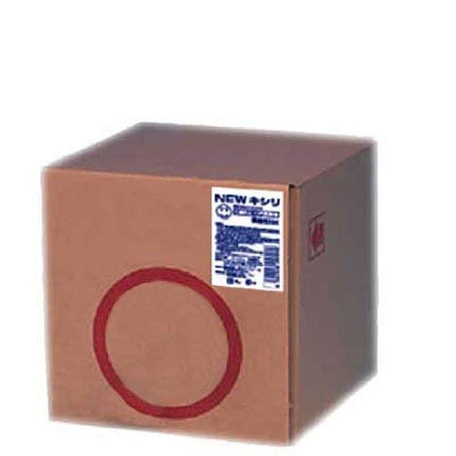 クモ評価圧縮するフレッシュ洗口液 マウスウォッシュ NEWキシリ 300ml 25倍濃縮お得タイプ (5L?コック付属)