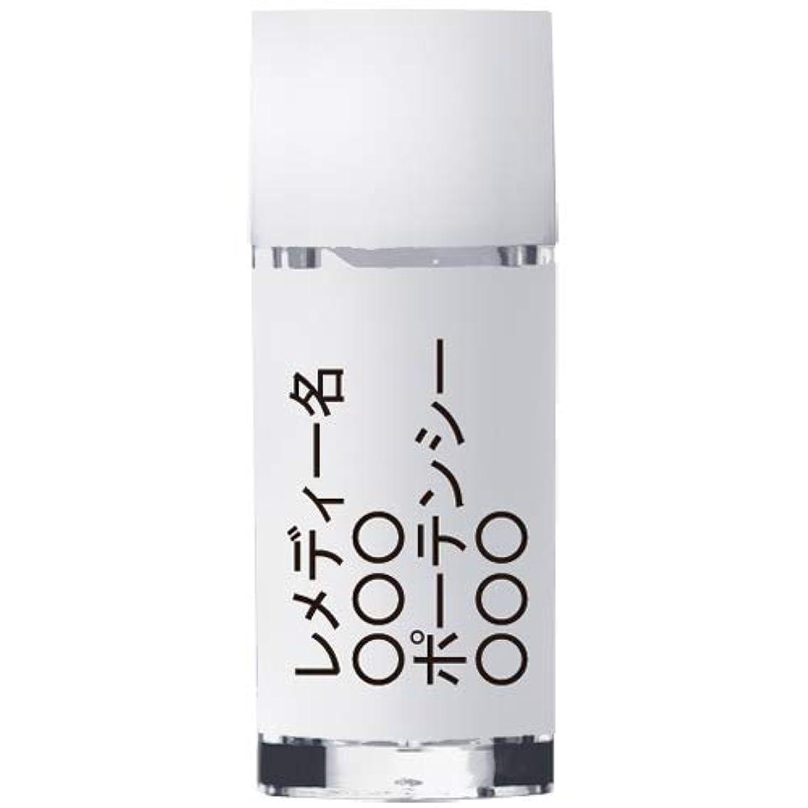 深く限りなくトレーニングホメオパシージャパンレメディー Hep.  ヘパソーファー 30C (大ビン)