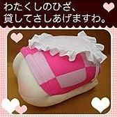 お嬢様のひざまくら ピンク