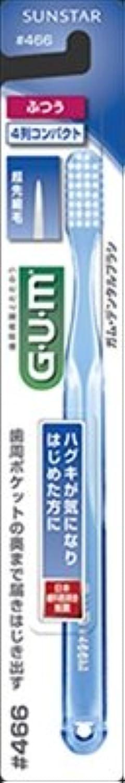 【サンスター】【GUM】ガム?デンタルブラシ#466[4列コンパクトヘッド?ふつう]【1ホン】×120点セット (4901616215610)