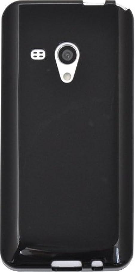 折り目汚染する合意PLATA AQUOS PHONE EX SH-02F ソフトケース スマホケース 【 ブラック 】 シンプル に スマホ を 保護 する しなやかさと 耐久性 を備えた 衝撃 に強い TPU カバー