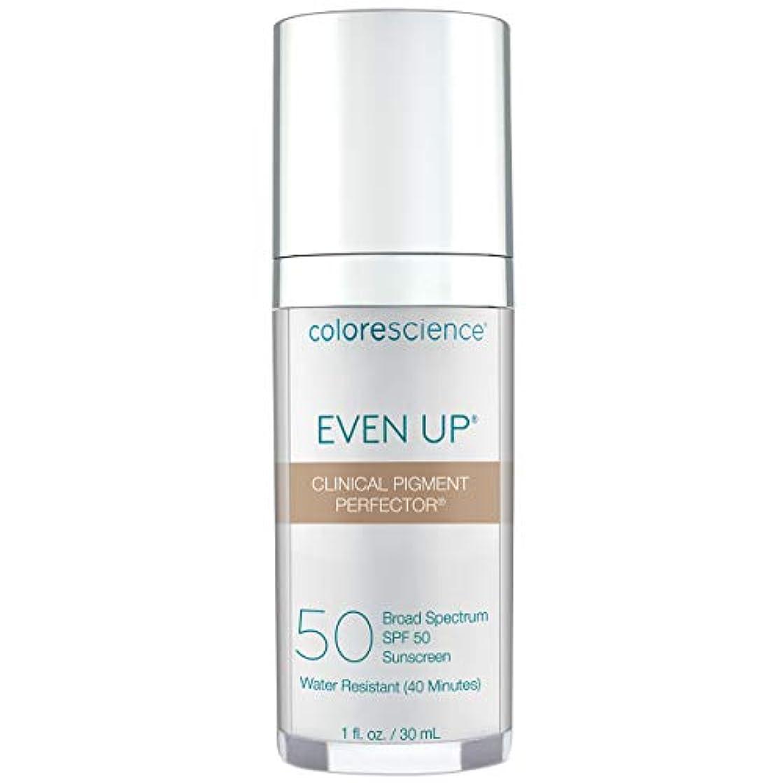 ブラウザストッキング超えるEven Up Clinical Pigment Perfector SPF 50