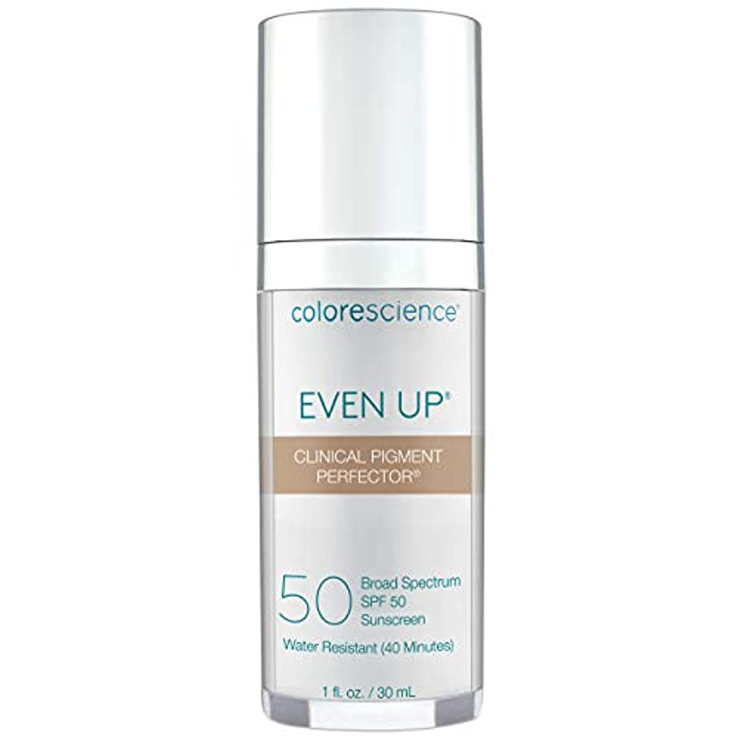 付属品見て本当にEven Up Clinical Pigment Perfector SPF 50