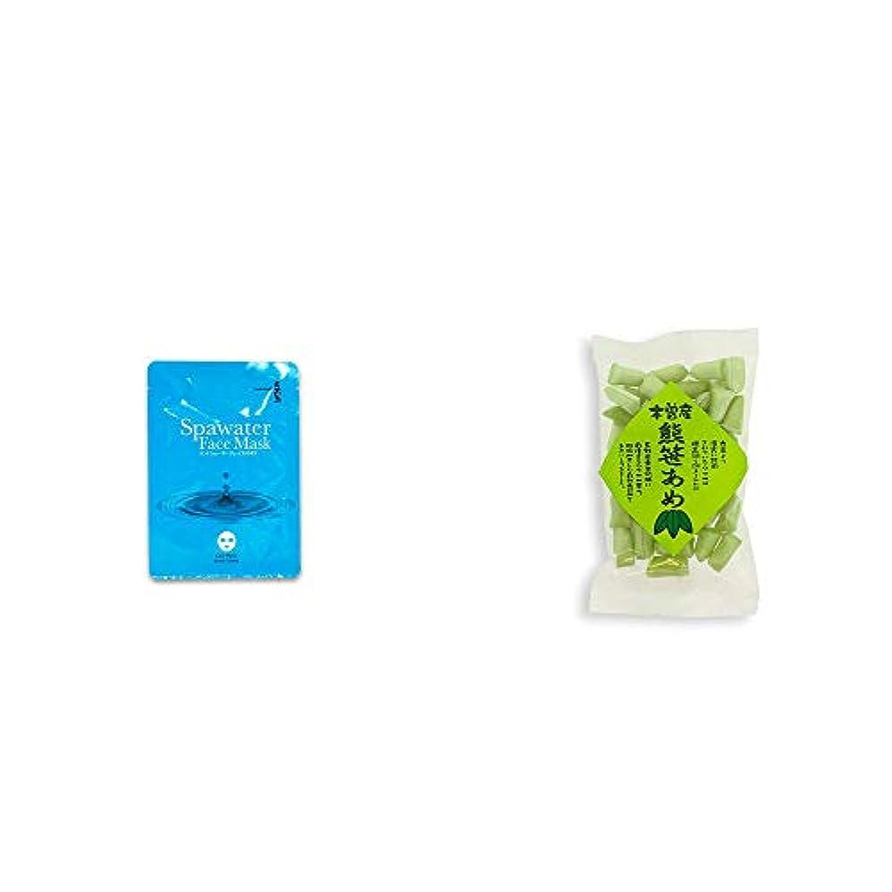 [2点セット] ひのき炭黒泉 スパウォーターフェイスマスク(18ml×3枚入)?木曽産 熊笹あめ(100g)