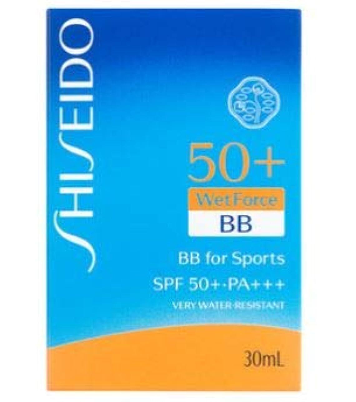 アラビア語ずんぐりしたスリット資生堂 BB フォー スポーツ ダーク 日中用乳液 30ml (SPF50+/PA+++)