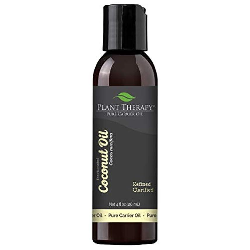 立法プリーツ上Plant Therapy Essential Oils (プラントセラピー エッセンシャルオイル) ココナッツ (分別蒸留) 4 オンス キャリアオイル