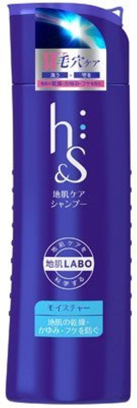 独特の砂反毒h&s モイスチャーシャンプーボトル × 3個セット