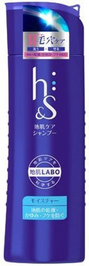 雑草オークションレーニン主義h&s モイスチャーシャンプーボトル × 3個セット