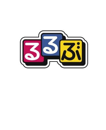 るるぶ会津 磐梯 福島'15 (国内シリーズ)