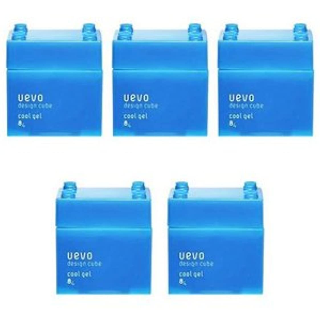 簡潔なロイヤリティドナー【X5個セット】 デミ ウェーボ デザインキューブ クールジェル 80g cool gel DEMI uevo design cube