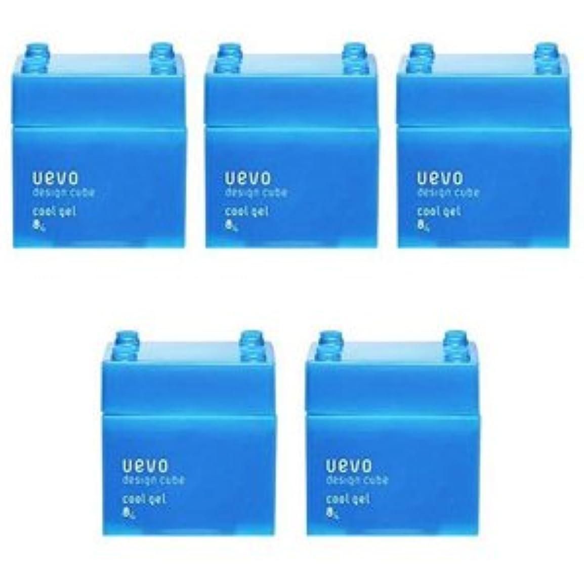 叫ぶまつげ許可【X5個セット】 デミ ウェーボ デザインキューブ クールジェル 80g cool gel DEMI uevo design cube