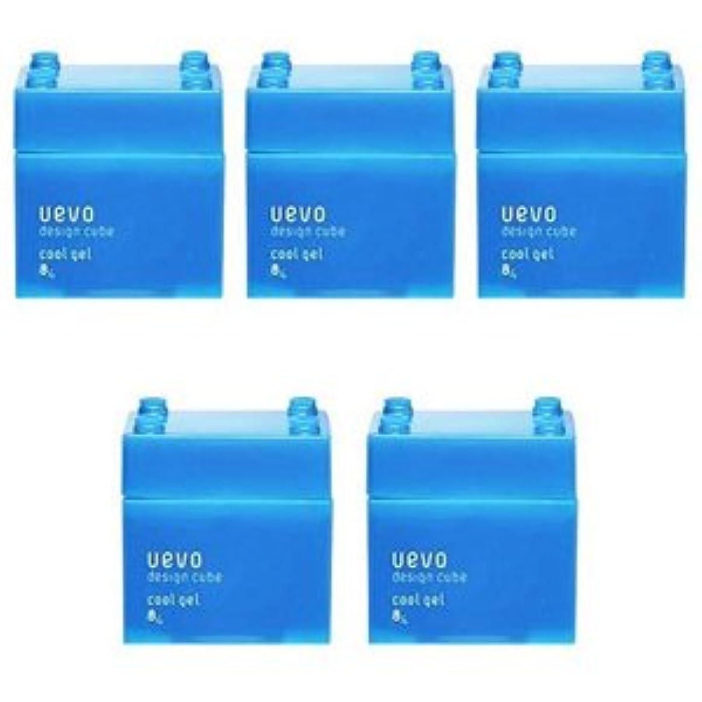 磁石フライト早い【X5個セット】 デミ ウェーボ デザインキューブ クールジェル 80g cool gel DEMI uevo design cube