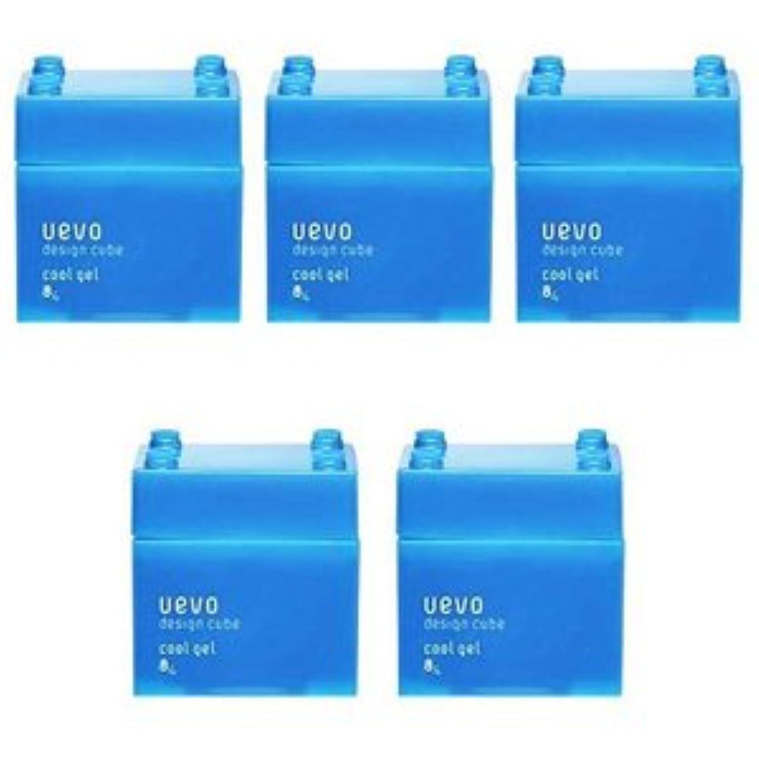 価値ブラシ要求する【X5個セット】 デミ ウェーボ デザインキューブ クールジェル 80g cool gel DEMI uevo design cube