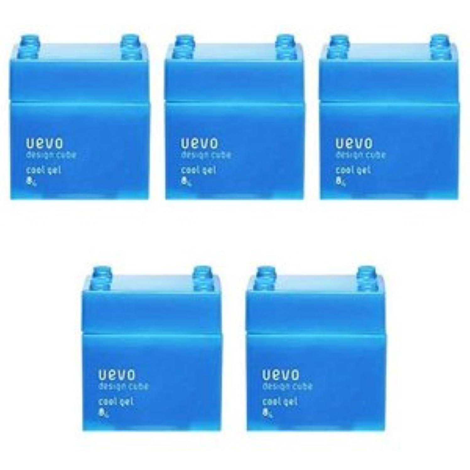 成熟森林良心的【X5個セット】 デミ ウェーボ デザインキューブ クールジェル 80g cool gel DEMI uevo design cube