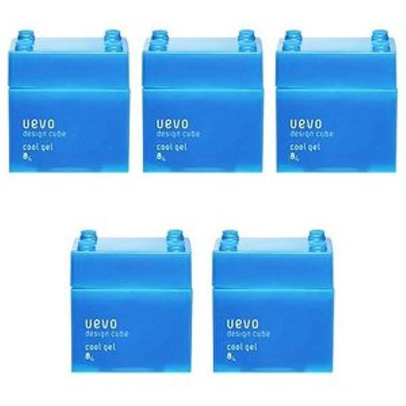 三番原告くすぐったい【X5個セット】 デミ ウェーボ デザインキューブ クールジェル 80g cool gel DEMI uevo design cube