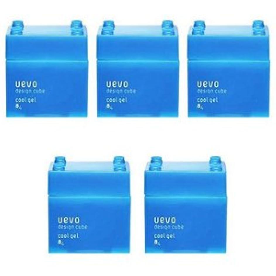 時系列円形の九【X5個セット】 デミ ウェーボ デザインキューブ クールジェル 80g cool gel DEMI uevo design cube
