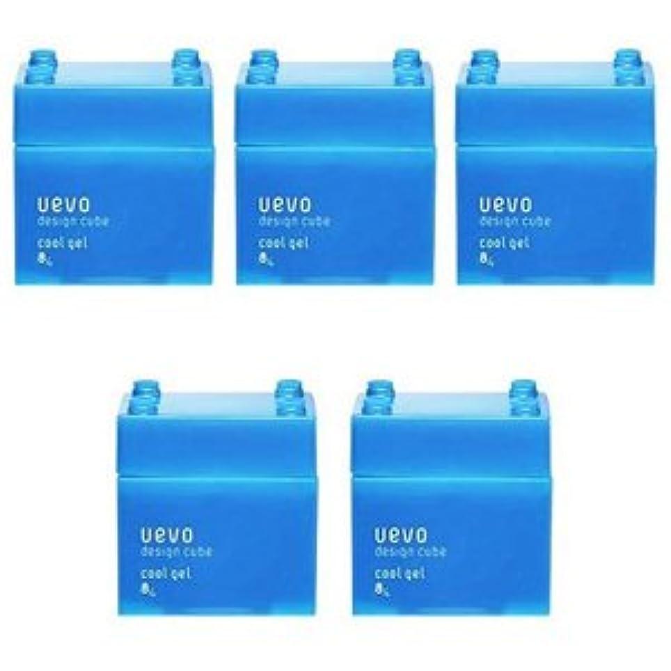 授業料海嶺ルビー【X5個セット】 デミ ウェーボ デザインキューブ クールジェル 80g cool gel DEMI uevo design cube
