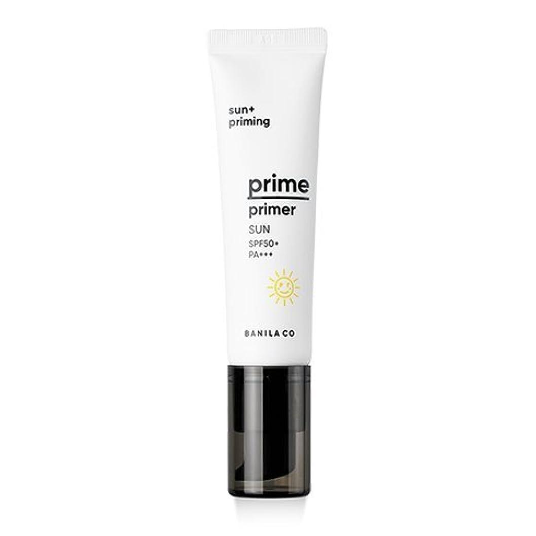 エチケットエンティティ偏心[Renewal] BANILA CO Prime Primer Sun 30ml/バニラコ プライム プライマー サン 30ml [並行輸入品]