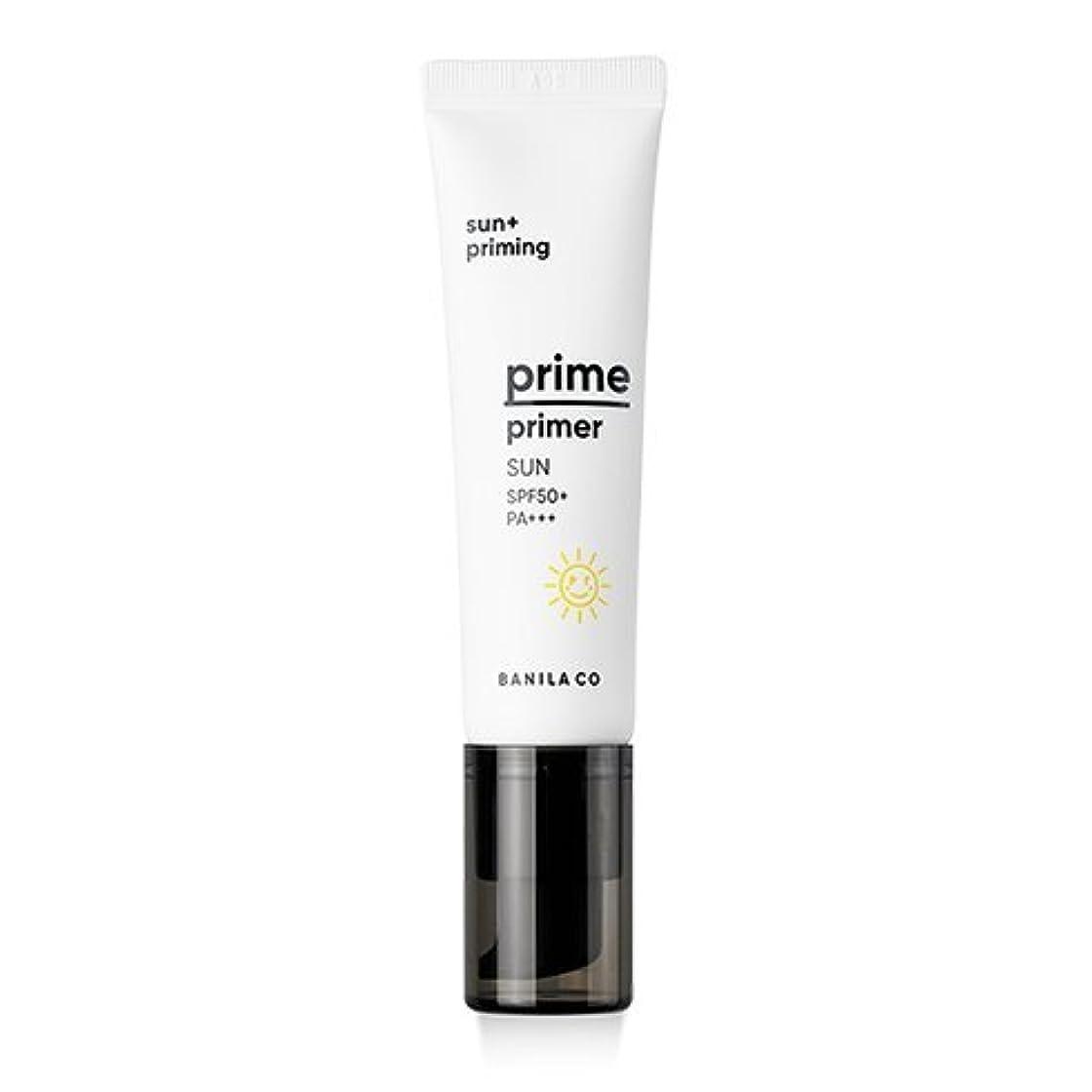 備品驚反対した[Renewal] BANILA CO Prime Primer Sun 30ml/バニラコ プライム プライマー サン 30ml [並行輸入品]