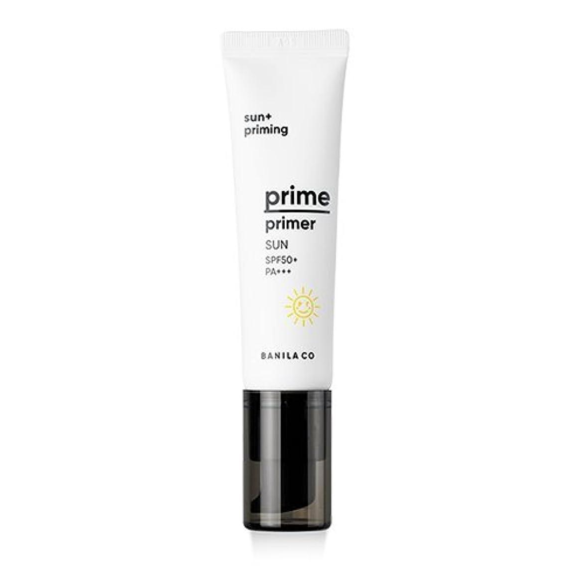 ラフ現像錫[Renewal] BANILA CO Prime Primer Sun 30ml/バニラコ プライム プライマー サン 30ml [並行輸入品]