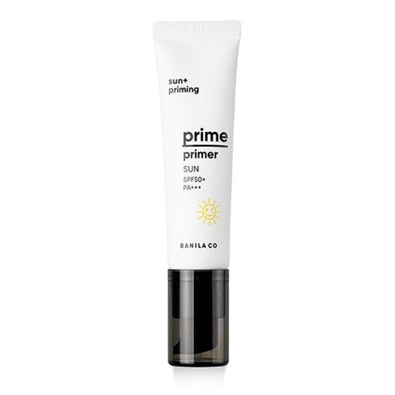 [Renewal] BANILA CO Prime Primer Sun 30ml/バニラコ プライム プライマー サン 30ml [並行輸入品]